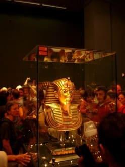 Ägyptisches Museum / Kairo / Ägypten - Ägyptisches Nationalmuseum