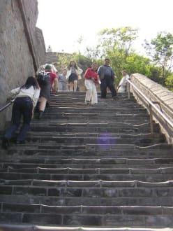 steile chinesische Mauer - Chinesische Mauer