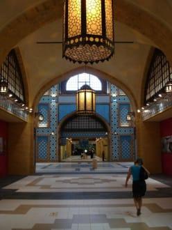 Ibn Battuta Mall - Ibn Battuta Mall