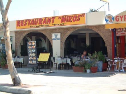 Unser Lieblingsgrieche - Taverne Nikos