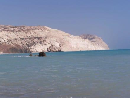 Strand/Küste/Hafen - Geburtsort der Aphrodite - Petra Tou Ramiou