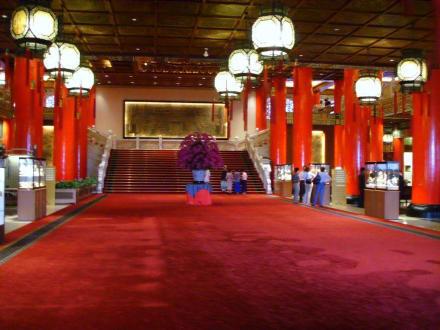 Eingangshalle Grand Hotel - Grand Hotel Taipei