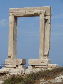 Religious sites (churches, temples, etc.) - Temple of Apollonas