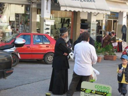 Korfu Stadt - Altstadt Kerkyra/Korfu Stadt