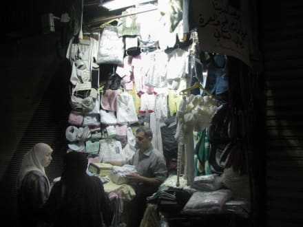 Basar (Souk) - Bazar