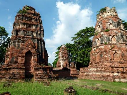 Während der Rundreise in Ayutthaya - Historisches Ayutthaya
