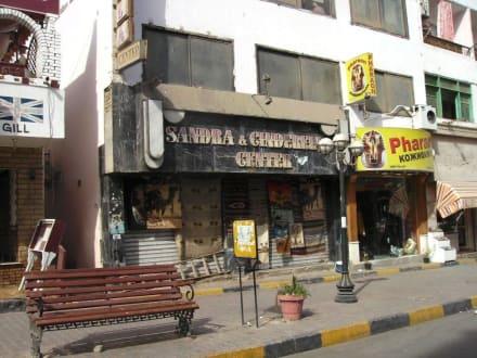 Sitzplatz - Zentrum Hurghada