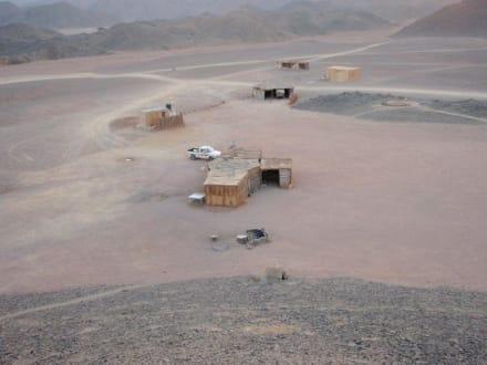 Sonstiges Landschaftmotiv - Wadi al-Gimal–Hamata