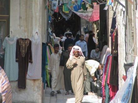 Eingang zum Souk - Basar von Aleppo