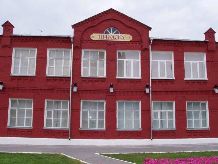 Sonstige Gebäude - Kolomna