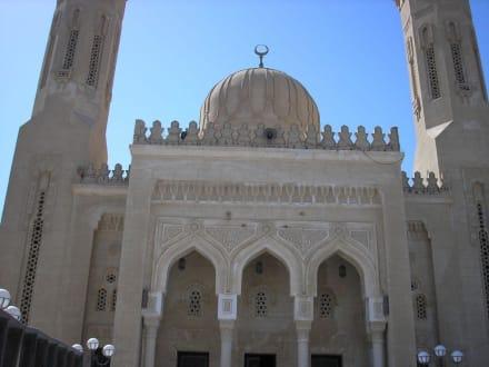 Eingang - Aldahaar Moschee