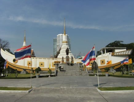 Tempel/Kirche/Grabmal - Wat Jannawa