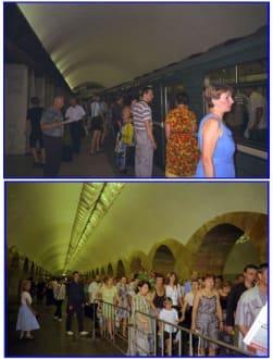 Im Zug der Metro in Moskau - Metro