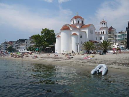 Der Strand in Paralia, in der näheren Umgebung - Strand Paralia