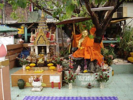 Eintracht - Wat Phra Keo und Königspalast / Grand Palace