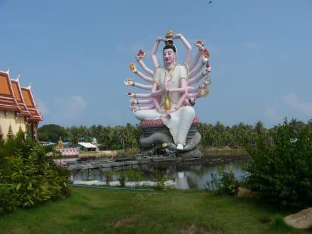 Wat Nuan Naram - Wat Plai Laem