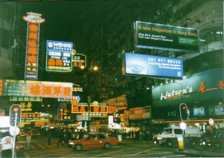 Hong Kong - China - Nathan Road