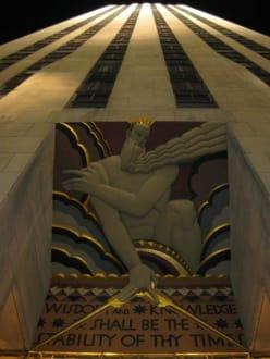 Rockefeller Center, Eingang - Rockefeller Center