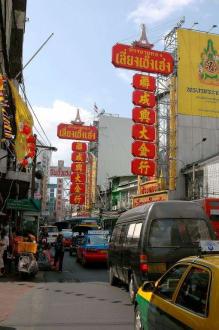 Chinatown Hauptstrasse - Chinatown