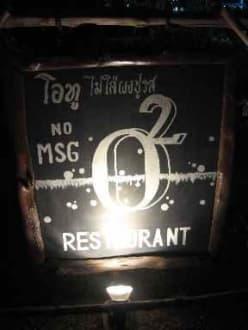 Tafel vor dem O2 - O2
