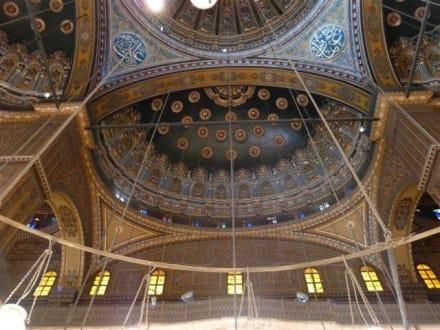 Decke - Alabaster-Moschee / Mohammed Ali Moschee