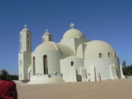 Koptische Kirche - Koptische Kirche Sankt Maria und die Erzengel