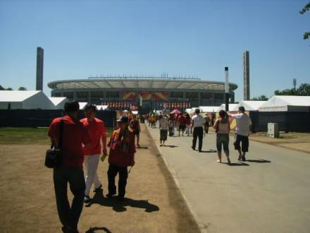 FIFA WM Stadion Frankfurt - Commerzbank Arena
