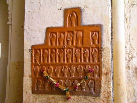 Meherangarh Fort - Meherangarh Fort