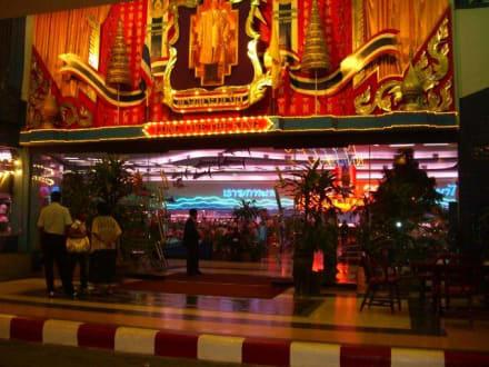 Haupteingang... - Seafood Market