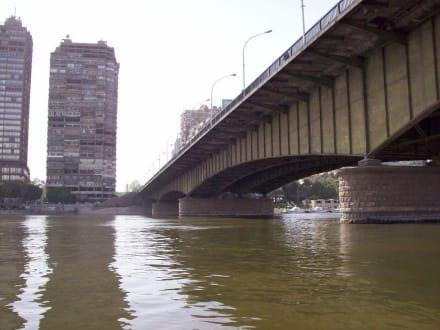 Sharia.en-Nil - Bootstour auf dem Nil