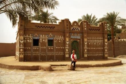 Nubisches Haus - Nubisches Museum
