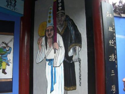 Eine Figur von vielen - Geisterstadt Fengdu