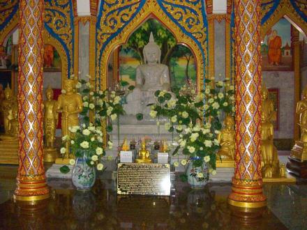 Wat Chalong - Wat Chalong