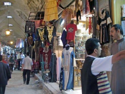 Souk - Basar von Aleppo