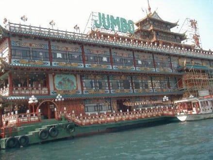 Jumbo Restaurant - Jumbo Restaurant