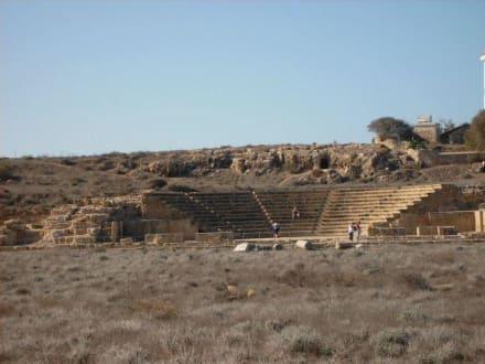 Paphos Odeon - Odeon, Asclepieion & Agora