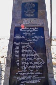 Tsunami Gedenktafel - Tsunami Denkmal & Buddha