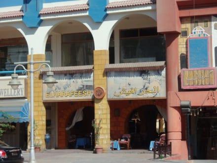 El Harafeesh - El Harafeesh