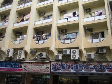 Stadtteil Deira - Stadtteil Deira
