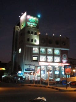 Cleopatra Center - Cleopatra Bazar Abu Ashara Mall