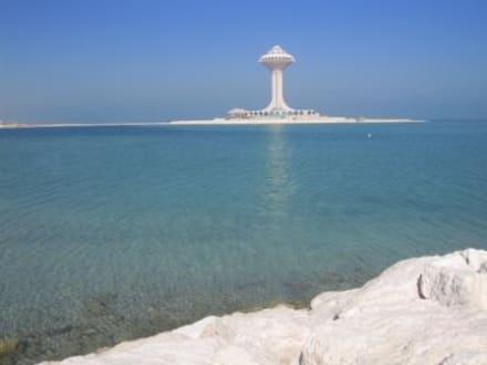 Autres bâtiments - La Tour de Khobar