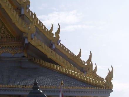 Nagas - Wat Sothon