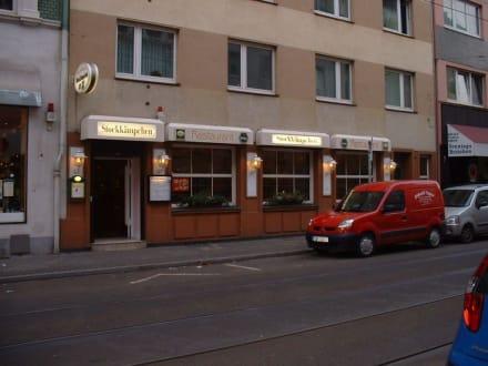 Restaurant - Zum Stockkämpchen - Zum Stockkämpchen