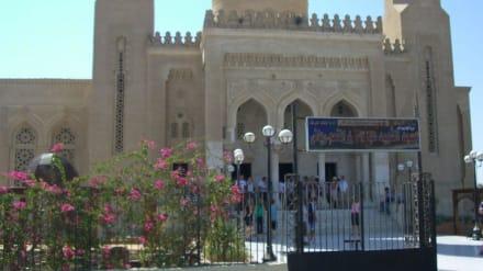 Aldahaar Moschee in Hurghada - Aldahaar Moschee