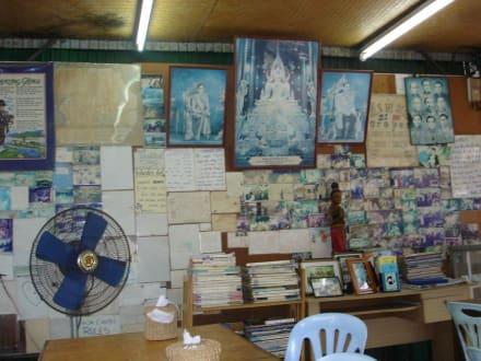 Wand - Ninja Restaurant