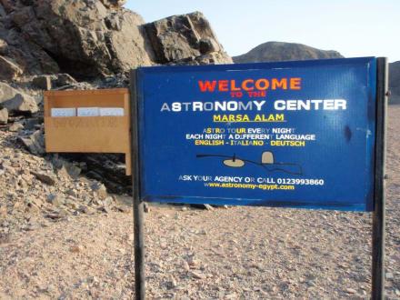 Sonstiges Freizeitbild - Wüstentour Marsa Alam