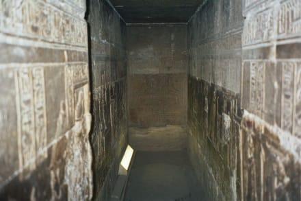 Hathor Tempel Dendera - Hathor Tempel Dendera