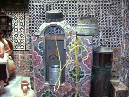 Brunnen - Dar Essid Museum
