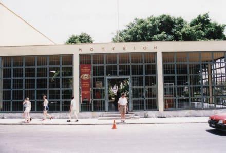 Der Eingang zum Archäologischem Museum - Archäologisches Museum