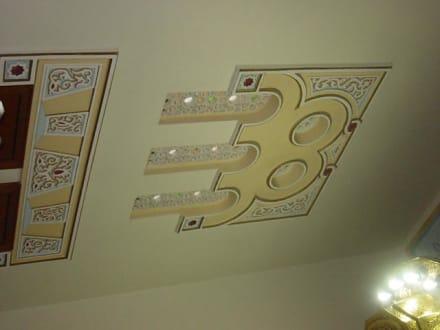 Innenaufnahme der Jumeirah Moschee - Jumeirah Moschee